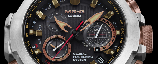 Casio G-Shock Akagane MRG-G1000DC